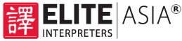 Interpreting Services | Elite Interpreters Asia